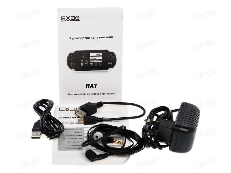 Отзывы покупателей о Портативная игровая консоль Exeq RAY. Интернет ... bd174f7f916