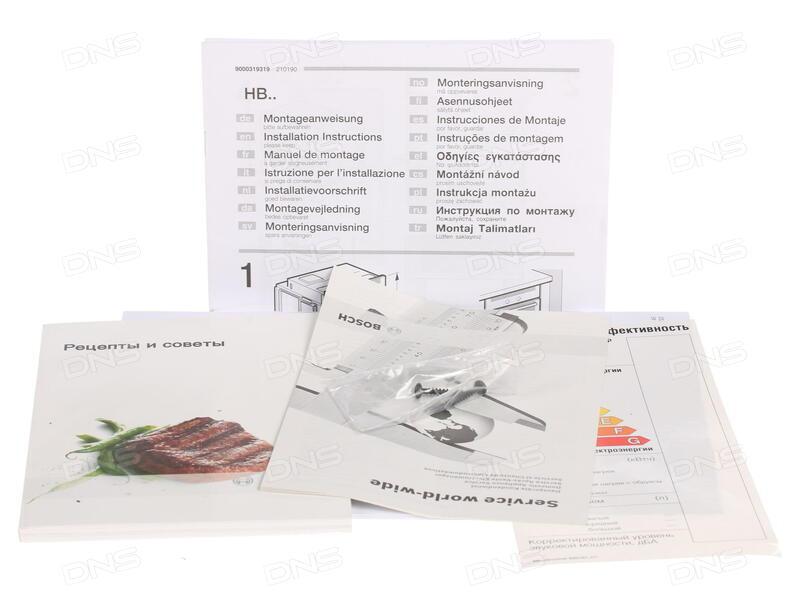 Купить Электрический духовой шкаф Bosch HBG 36T660 в интернет