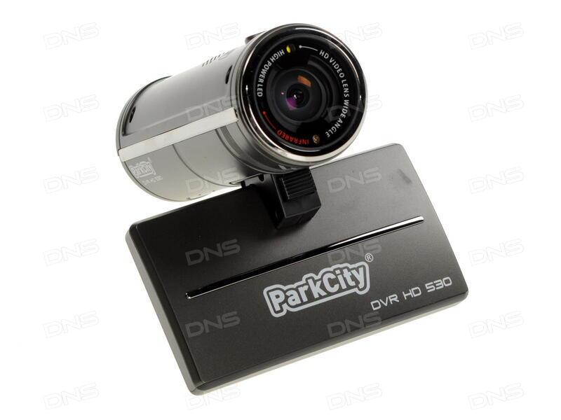 Автомобильный видеорегистратор dvr 800 hd, 800 hd видеорегистратор avt avc 776 инструкция по эксплуатации