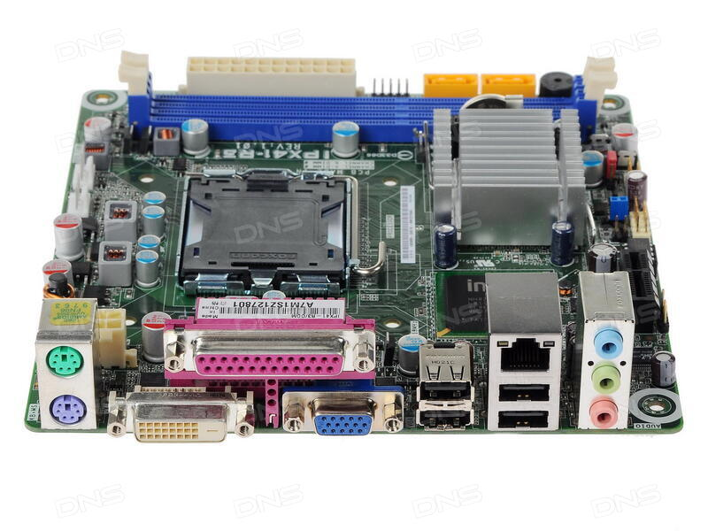 Pegatron ipm31 motherboard drivers download.