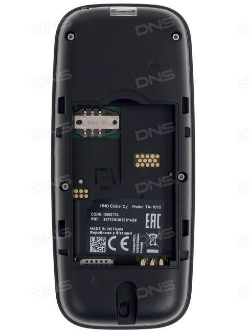 cefd0e54ad381 Купить Сотовый телефон Nokia 105 New черный в интернет магазине DNS ...