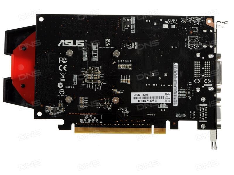 Asus GeForce GT640 GT640-2GD3 64 Bit