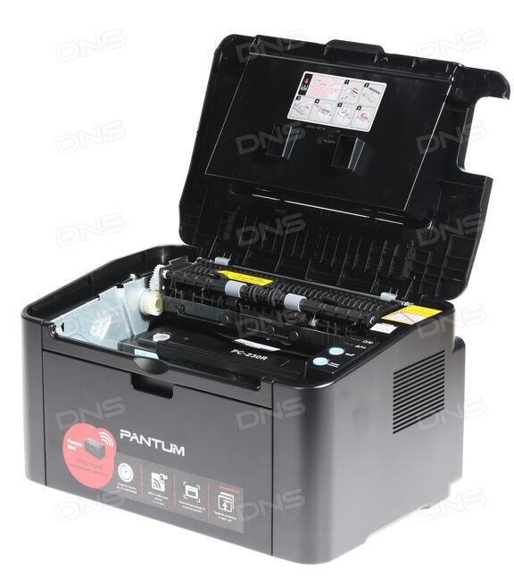 драйвер для принтера Pantum P2500w скачать - фото 8