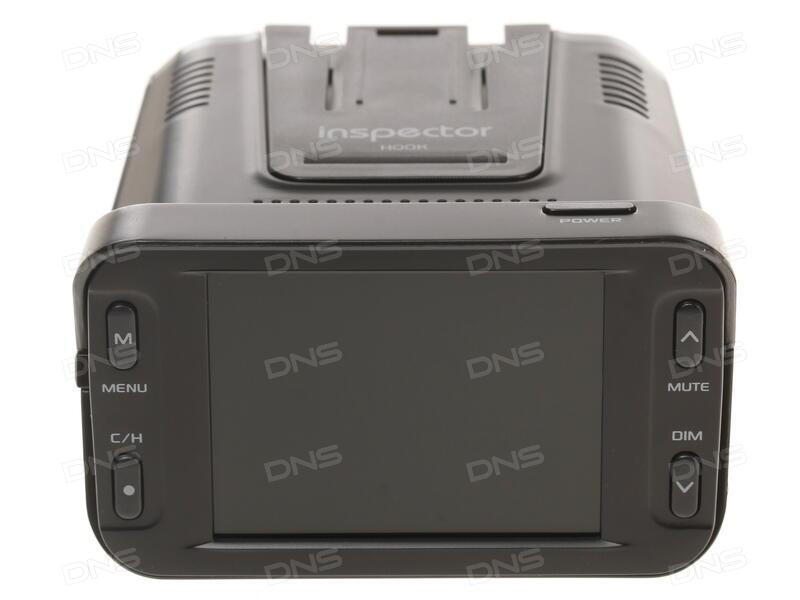Видеорегистраторы в кирове стоимость видеорегистратор с передачей информации на телефон