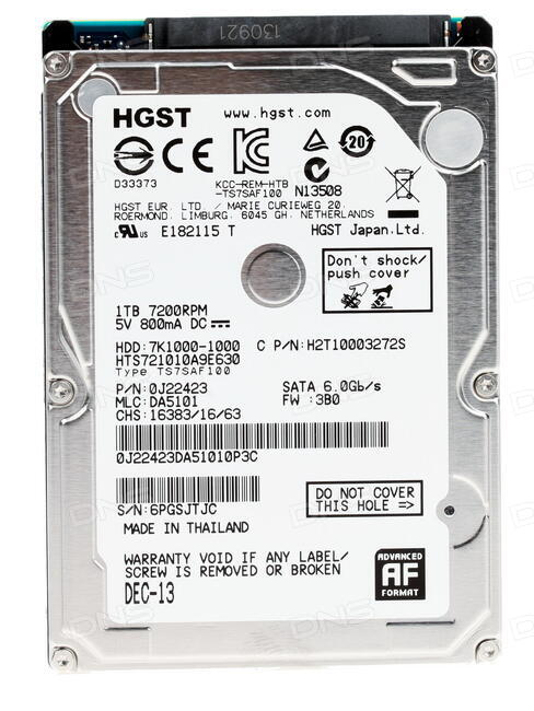 Dell Inspiron 1100 HGST HDD Drivers for Windows 10