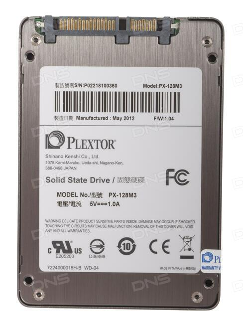 PLEXTOR PX-128M3 SSD DRIVER FOR PC
