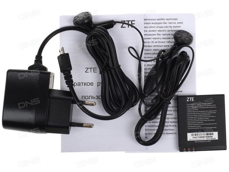 Сотовый телефон ZTE R340E Red