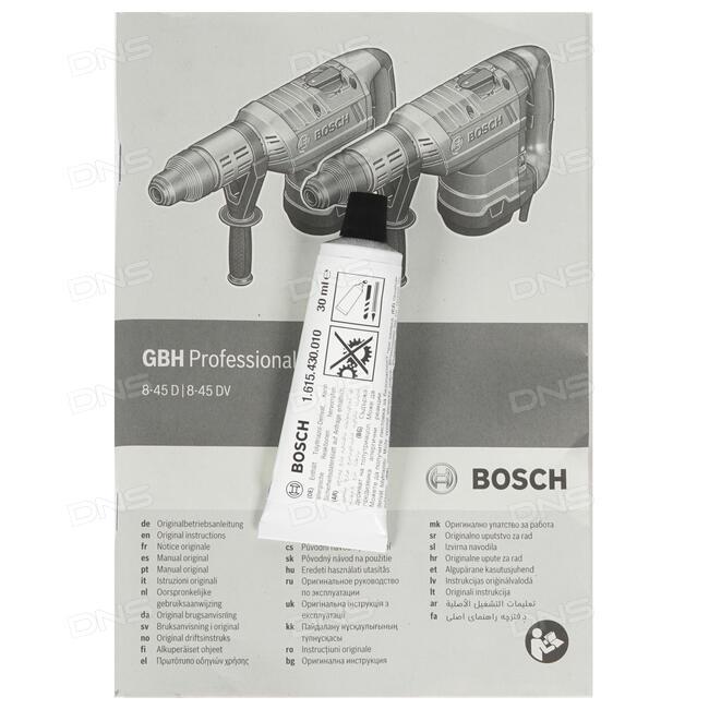 Купить Перфоратор Bosch GBH 8-45 DV в интернет магазине DNS   Характеристики, цена Bosch GBH 8-45 DV | 1082876