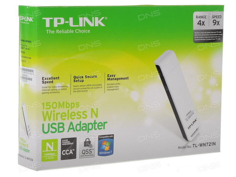 TP-LINK 150MBPS TL-WN721N WIRELESS N WINDOWS 10 DRIVER