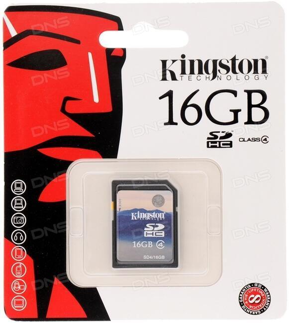 Купить Карта памяти Kingston SDHC 16 Гб [SD4/16GB] в ...: https://www.dns-shop.ru/product/dfcdb00987f630b0/karta-pamati-kingston-sdhc-16-gb-sd416gb/