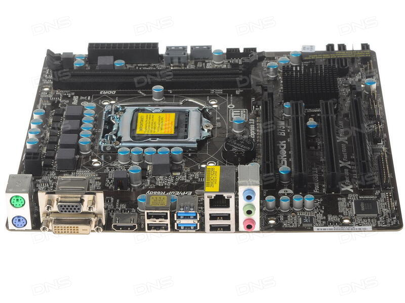 ASROCK B75M R2.0 REALTEK AUDIO WINDOWS 10 DRIVERS DOWNLOAD