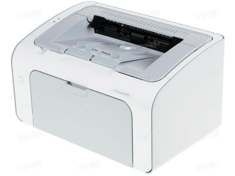Скачать драйвер принтер hp laserjet p1102s