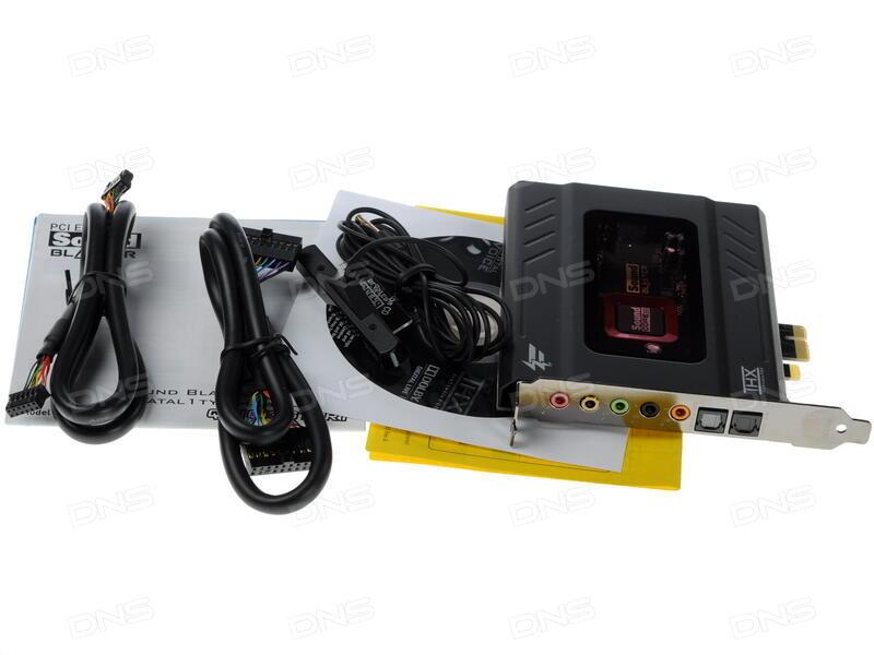 CREATIVE SOUND BLASTER RECON3D PCIE FATAL1TY CHAMPION AUDIO WINDOWS 10 DRIVER