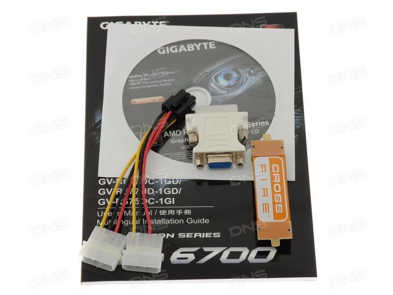 Gigabyte GV-R677OC-1GD AMD Graphics Mac