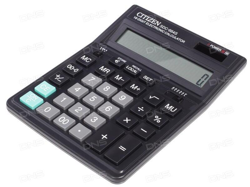 Калькулятор бухгалтерский CASIO DR-320TEC 14-разрядный черный