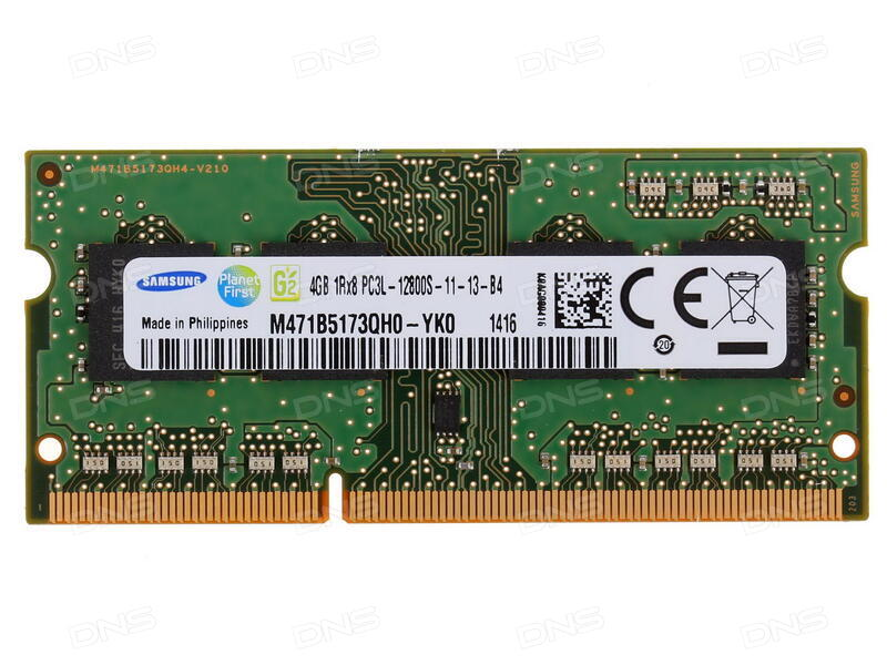 Laptop Memory Model KVR16S11//8 Kingston 8GB 204-Pin DDR3 SO-DIMM DDR3 1600