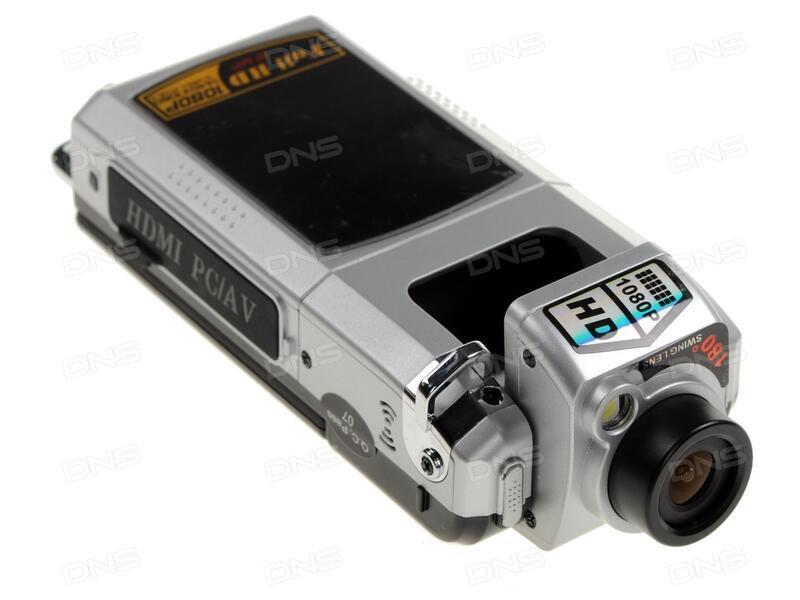 Видеорегистратор онехт 700 no-ip настройка видеорегистратора