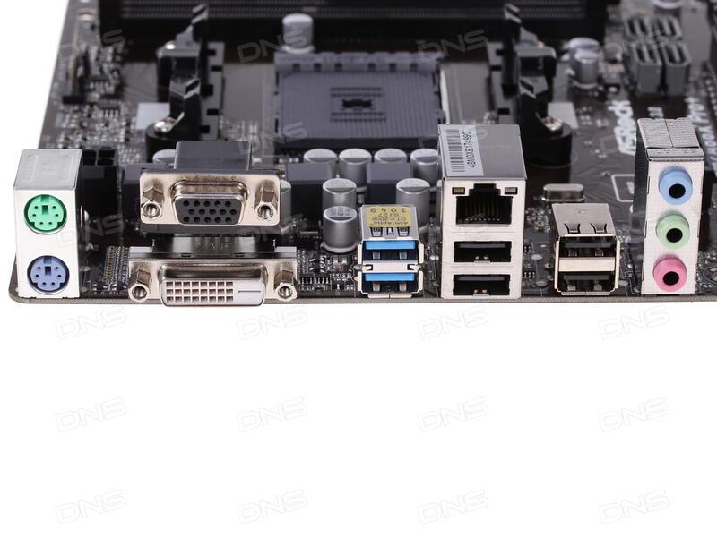 ASRock FM2A58 Pro+ AMD Chipset Update