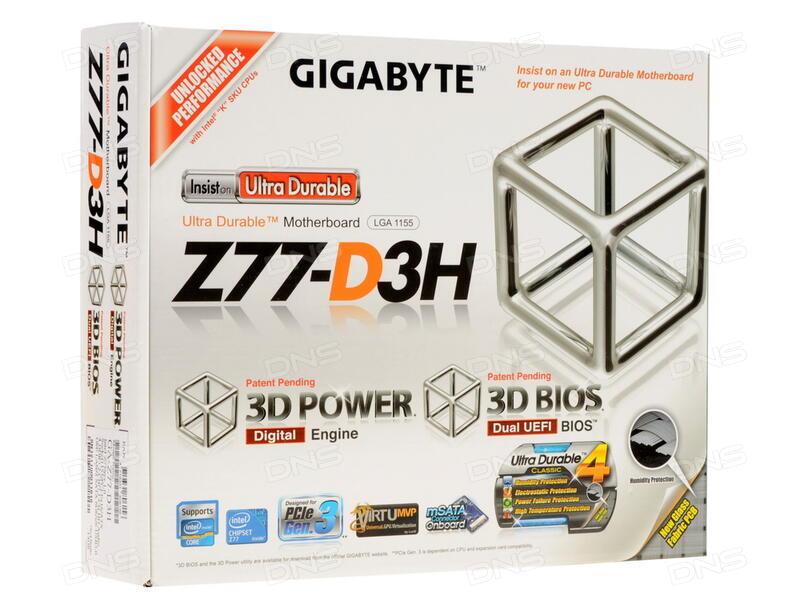 Gigabyte GA-Z77-D3H 3D Power Update