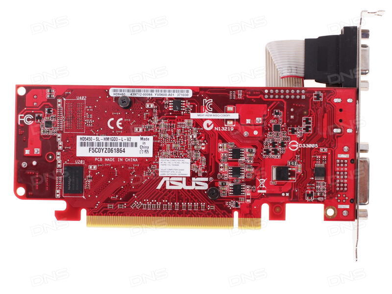 DOWNLOAD DRIVERS: ASUS ATI RADEON HD 5450 HD5450-SL-HM1GD3-L-V2