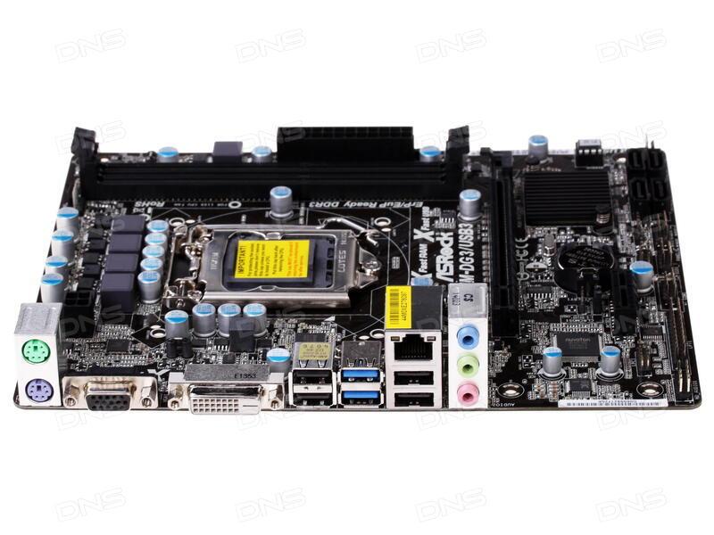 ASROCK H61M-DG3/USB3 INTEL DISPLAY DRIVERS UPDATE
