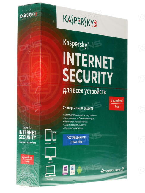kaspersky internet security multi device. Black Bedroom Furniture Sets. Home Design Ideas