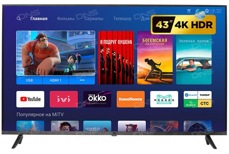 днс телевизор кредит онлайн кредит без отказа и поручителей