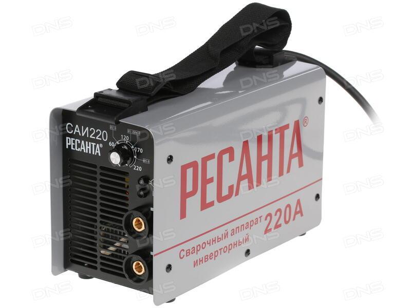 Сварочный аппарат саи 220 ресанта отзывы какой инверторный сварочный аппарат лучший
