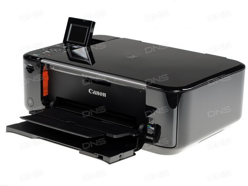 CANON MG4140 WINDOWS 7 64BIT DRIVER