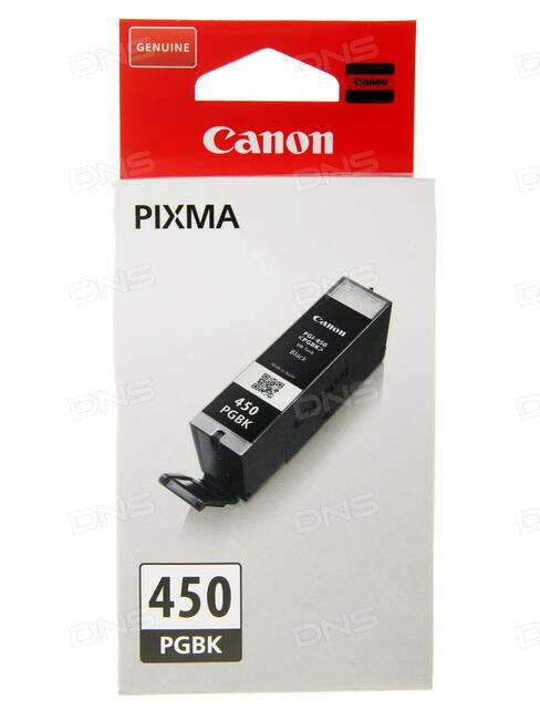 Картридж Canon 723 C для LBP 7750/7750CDN . Голубой. 8500 страниц.