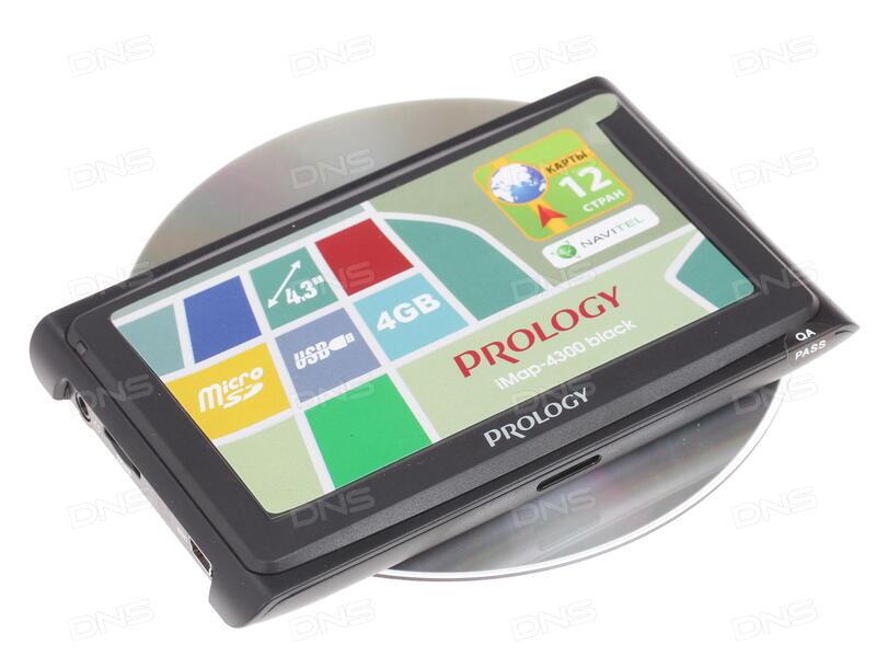 Скачать приложения для навигатора prology