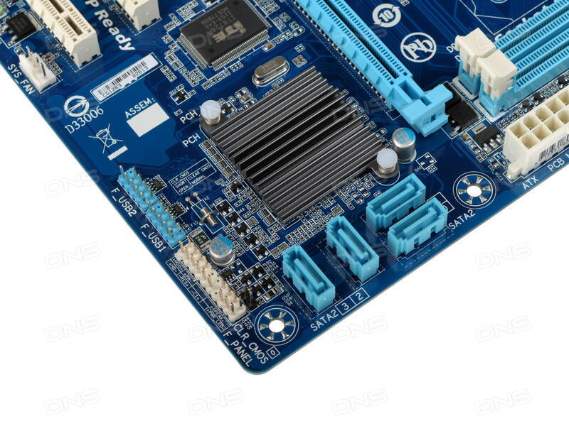 Gigabyte GA-H61MA-D3V Intel Management Engine Interface Drivers for Mac Download