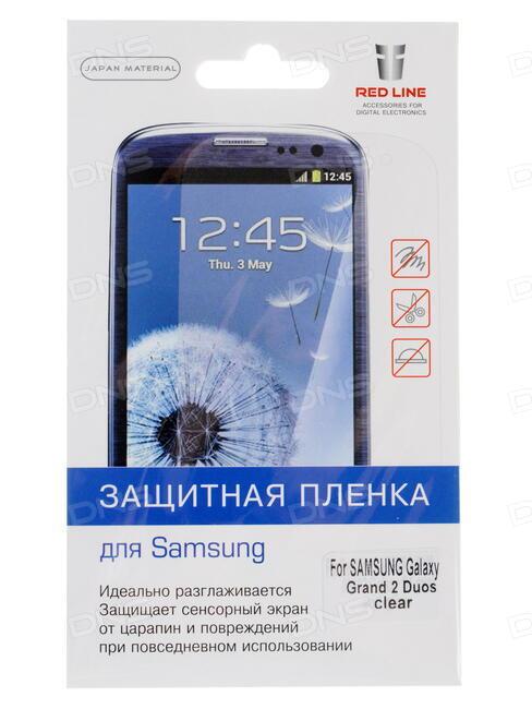 SAMSUNG SM-G7102 DRIVER FREE