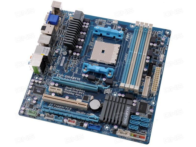 Gigabyte GA-A75M-UD2H 3TB+ Mac