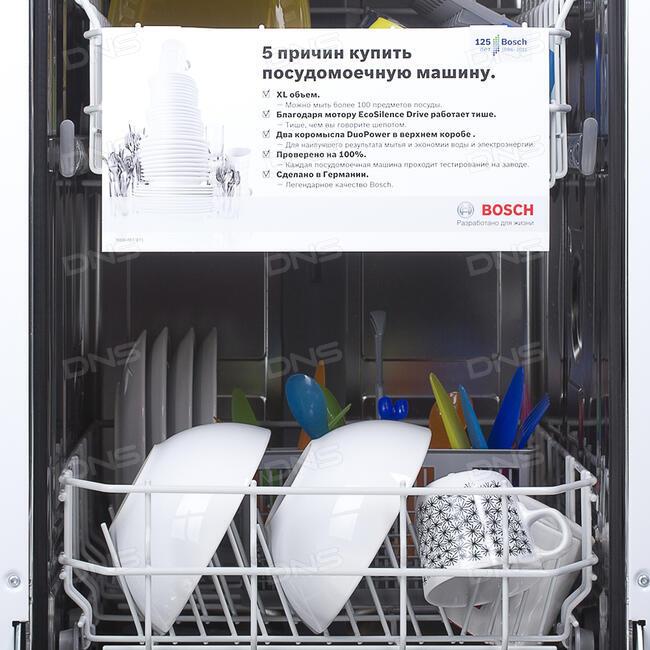 Отзывы bosch sps 40e42 | посудомоечные машины bosch | подробные.