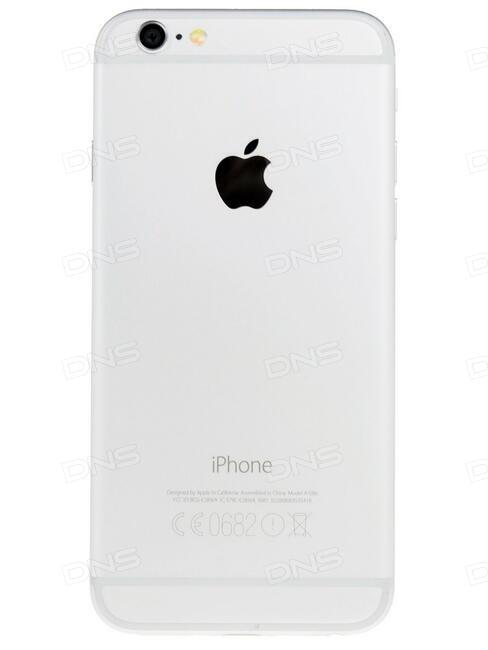 Кронштейн смартфона iphone (айфон) спарк недорого радиоуправляемые гексакоптеры