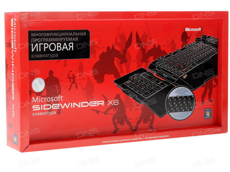 MS SIDEWINDER X6 DRIVERS DOWNLOAD