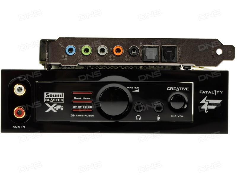 Creative Sound Blaster X-Fi Titanium Fatal1ty Champion Audio Drivers