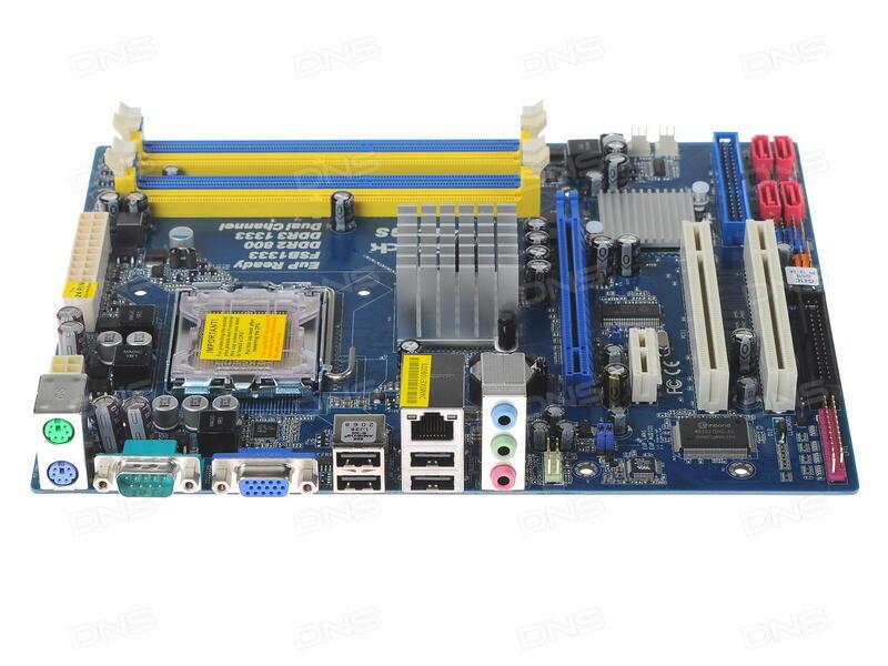 Asrock G41C-GS VIA HD Audio Drivers for Windows
