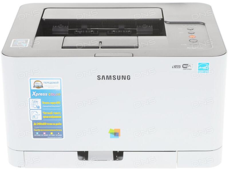 Samsung Xpress C410W Printer Print 64 BIT Driver