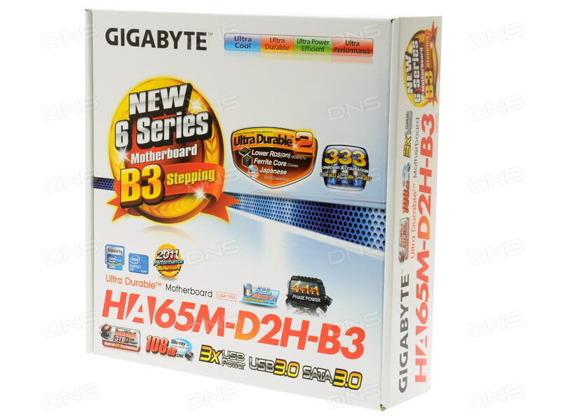 GIGABYTE GA-HA65M-D2H-B3 SMART6 DRIVERS FOR WINDOWS VISTA