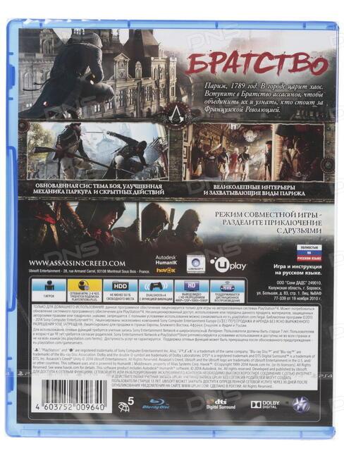 Купить Игра Assassin's Creed: Unity (PS4) в интернет магазине DNS   Характеристики, цена Assassin's Creed: Unity | 1027673