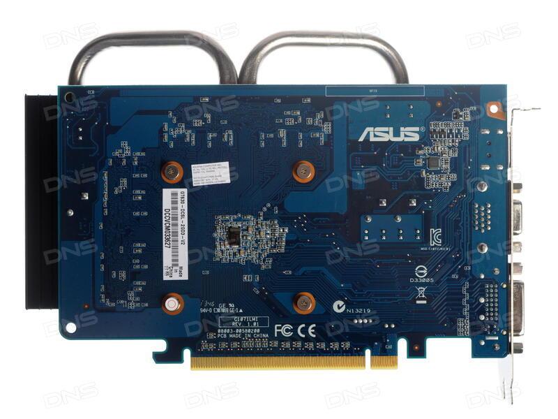 Asus GeForce GT630 GT630-DCSL-2GD3 Treiber Windows 7