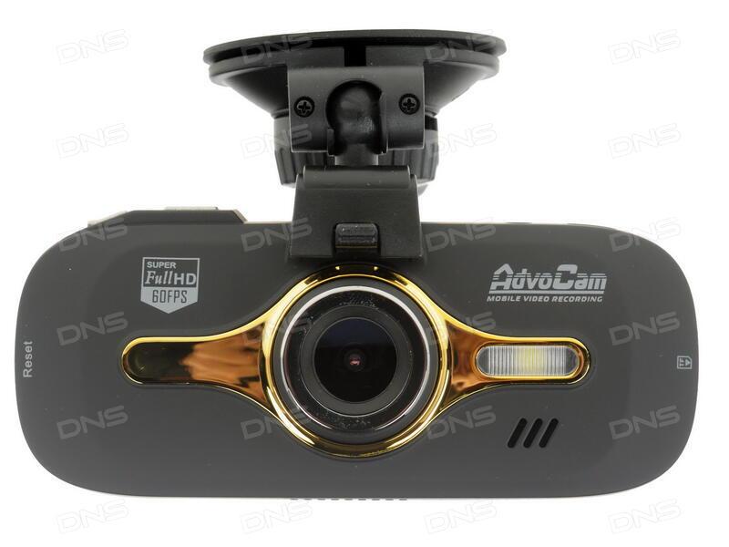 Профессиональные мобильные видеорегистраторы цены видеорегистратор siv m7 gps одна камера