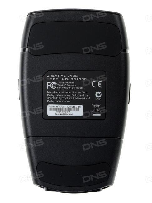 Купить Внешняя звуковая карта Creative Sound Blaster Recon3D