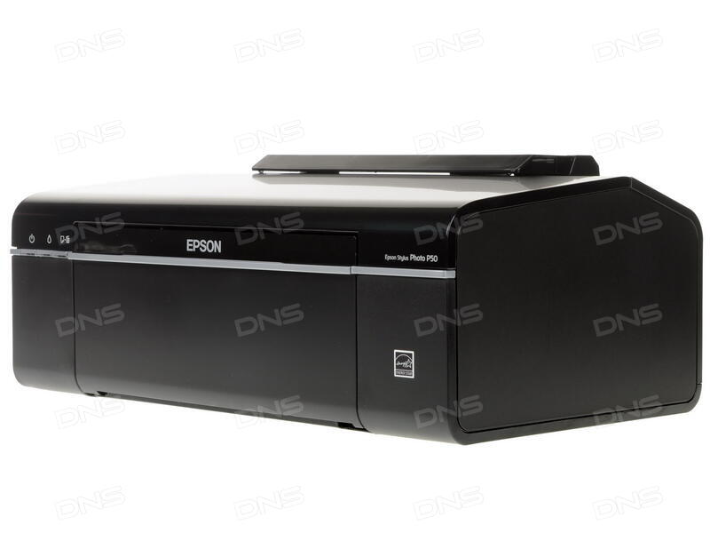 Download driver printer epson c43.