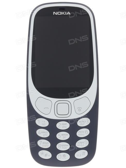 8d75b2d6d3ee2 Купить Сотовый телефон Nokia 3310 синий в интернет магазине DNS ...
