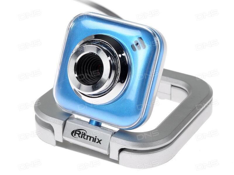Драйвера для веб камеры ritmix скачать бесплатно