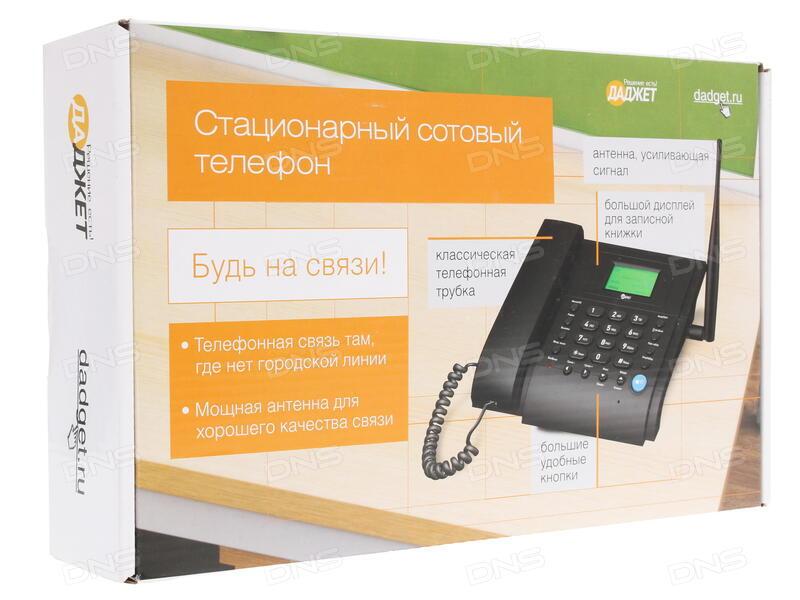 91c69bf4872f3 Купить Стационарный GSM телефон Даджет MT3020W в интернет магазине ...