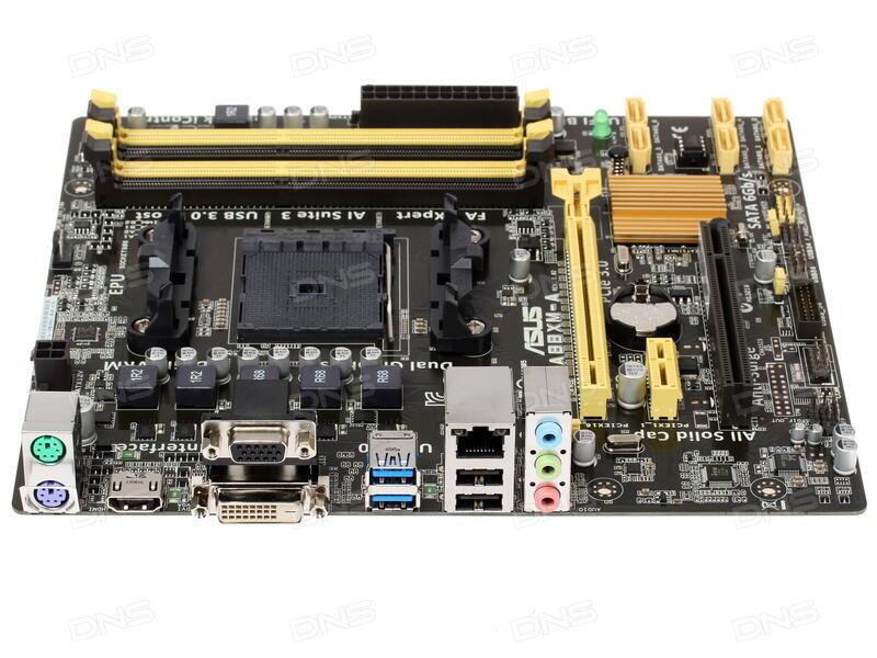 ASUS A88XM-A REALTEK HD AUDIO DRIVERS UPDATE